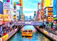 طيروا معنا إلى أوساكا اليابانية