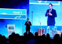 لئومي يفتتح المؤتمر الأول إسرائيل – دبي