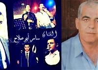 الفنان الفلسطيني سامر أبو صلاح يغني من كلمات كمال ابراهيم