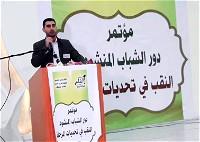 الوحدة لا تتحقق بالمزاودة! - بقلم: أ.علاء ال فواز
