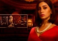 مسلسل قصر النيل الحلقة 5