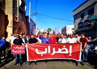 كفرقرع: مسيرة حاشدة في يوم إضراب الكرامة