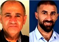 اليوم: انتخابات رئاسة مجلس حرفيش
