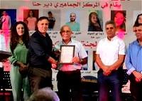 ديرحنا: اعلان نتائج سوبر ستار العرب
