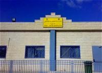 غدًا الأحد: انتظام التعليم في مدراس حورة النقب