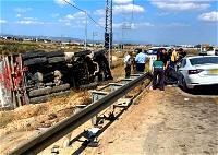 جنين| 3 إصابات جرّاء حادث طرق