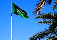 السعودية تطالب بالضغط على إسرائيل لإنهاء الاحتلال